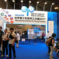 【EYI2017】会場は多くの来場者で賑わっていました