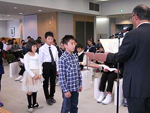 【写真】平成30年「学生児童発明くふう展」「未来の科学の夢絵画展」表彰式(3)