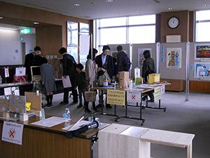 平成30年「学生児童発明くふう展」「未来の科学の夢絵画展」展示の様子(4)