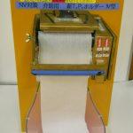 NV対策 介助用T.P.ホルダーⅣ型の写真