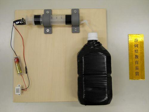 熱感知警報器の写真