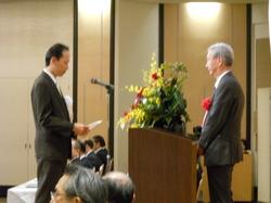 平成27年度関東地方発明表彰式の写真3.JPG